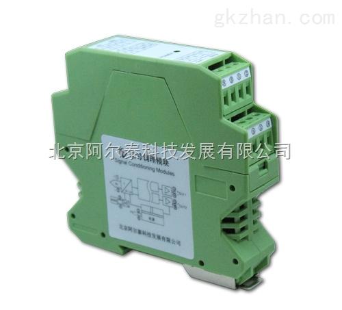阿尔泰科技S1209电位计式信号调理模块