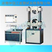 ZCWE-P600B-微机屏显式液压万能试验机