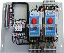SKB-45K/320/10A《防污水泵控制器报价》