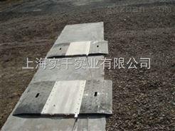 scs70噸高速公路稱重電子稱″公路軸重秤