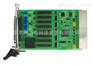 PXI2007C阿尔泰 PXI采集卡100KHz 16位 8路任意波形发生器卡