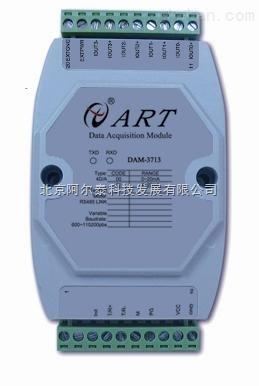 DAM-3713  12位 4路模拟量输出模块、支持多种组态软件