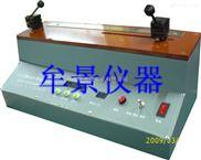 优质品牌导体拉力+伸长率试验机