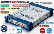 PicoScope9300-工业示波器