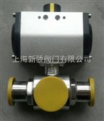 DN89F不锈钢气动卫生级三通球阀