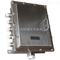 供应BXM系列不锈钢防爆照明动力配电箱(IIB)