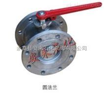 Q41F-ZL圆法兰铝合金槽车球阀