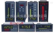 XST/A-S2IT42B1V0N智能仪表  液位 温度 压力显示仪表