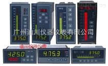 XST/A-S2IT42B1V0N智能显示仪表