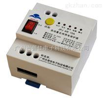 自动重合闸漏电保护器