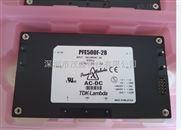 PFE500F-28-TDK-LAMBDA电源模块PFE500F-28