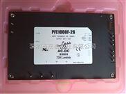 PFE1000F-12-TDK-LAMBDA电源模块PFE1000F-12
