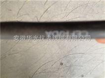 YBF滑轨线 行车专用扁平 电缆厂家直销