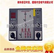 ZK9600 智能操控装置 技术热线 代言电气