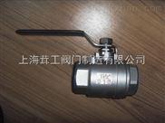不锈钢二片式球阀Q11F --图片--上海茸工阀门制造有限公司