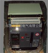 CW1-2000/1600A固定式断路器批发