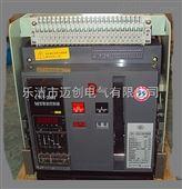 CW1框架断路器CW1-2000/2000A