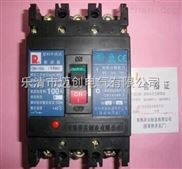 常熟CM1断路器CM1-100L