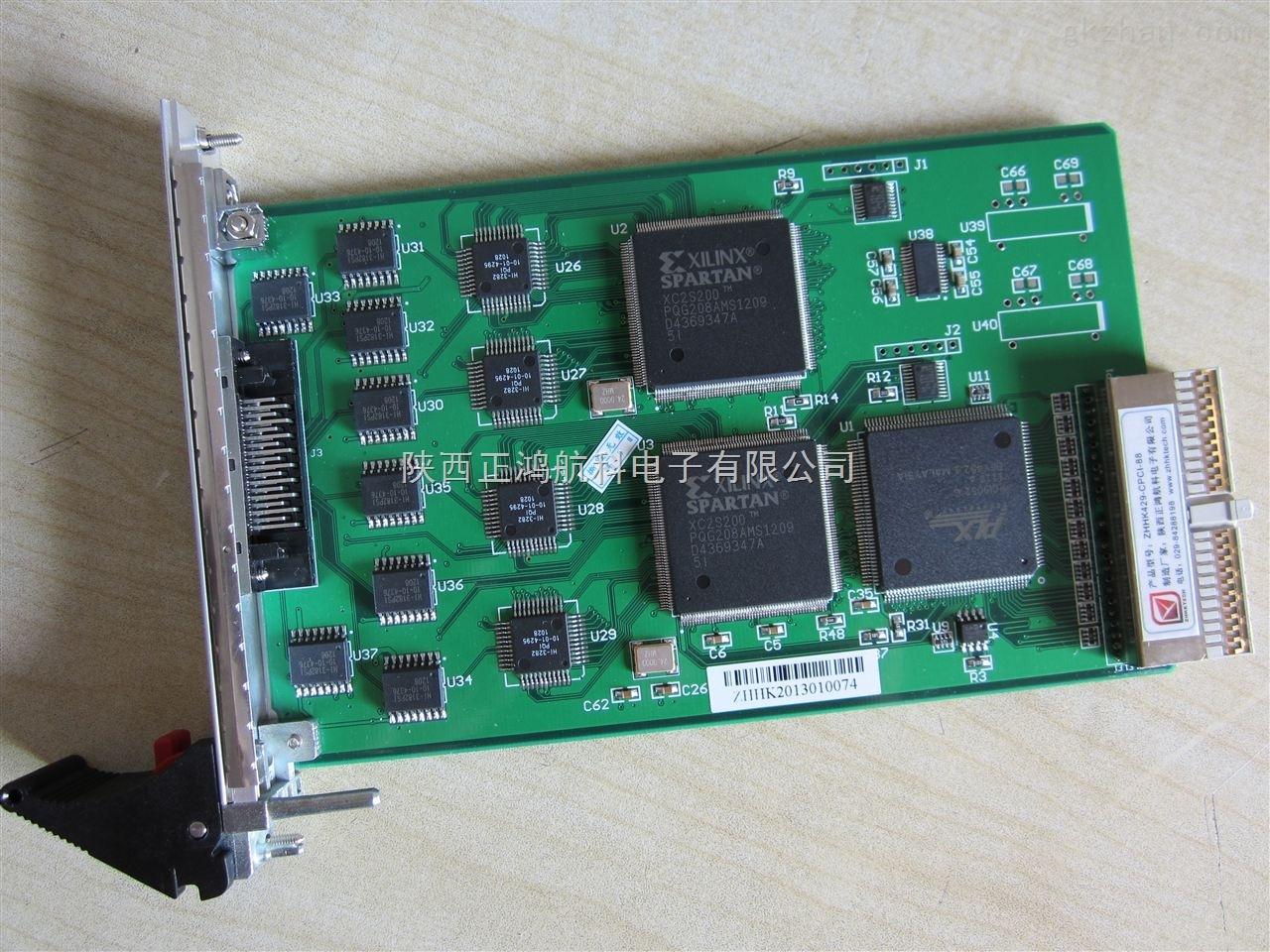 arinc429总线接口板卡