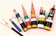 ZC-JFVPL22-ZC-JFVPL22大连计算机电缆单价-中冶华天