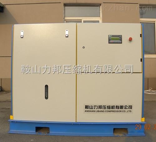 摘要:螺杆空压机电机和主机永久对中:以皮带传动的压