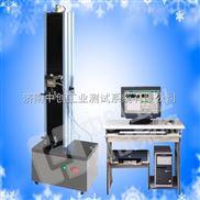 胶带抗拉强度试验机,透明胶带拉力机标准