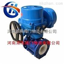 Q941C电动耐磨陶瓷球阀
