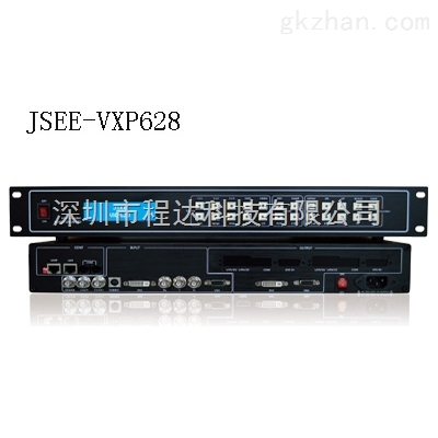 视频处理器 JESS-VXP628