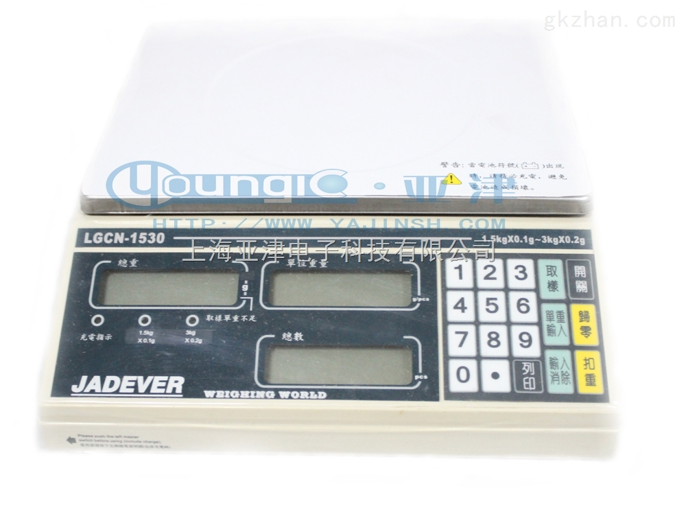 计数电子秤,可连接电脑桌秤