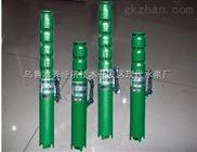 新疆乌鲁木齐250QJ潜水泵生产厂家