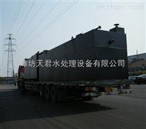 揭阳地埋式一体化污水处理设备晶体振荡器