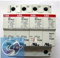ABB继电器CR-M4SS