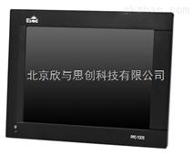 研祥PPC-1005 研祥10.4寸低功耗无风扇工业平板电脑