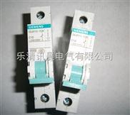 高仿西门子小型断路器5SX2全系列