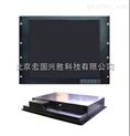 【宏国兴胜】19寸超薄上架式工业液晶显示器