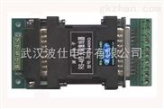 RS485光隔集线器 HUB4485G