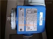 江苏E+H压力变送器PMD235