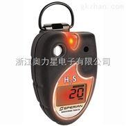 ToxiLtd 单一气体检测仪