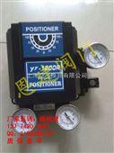 恩建直销,YT-1200L气动阀门定位器
