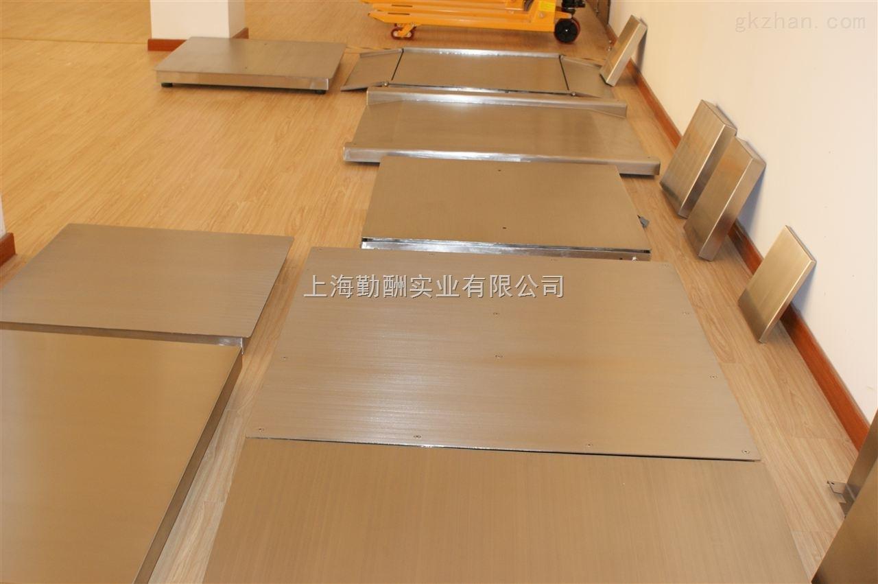 1*1m地磅/10t不锈钢地磅秤上海勤酬直接供应