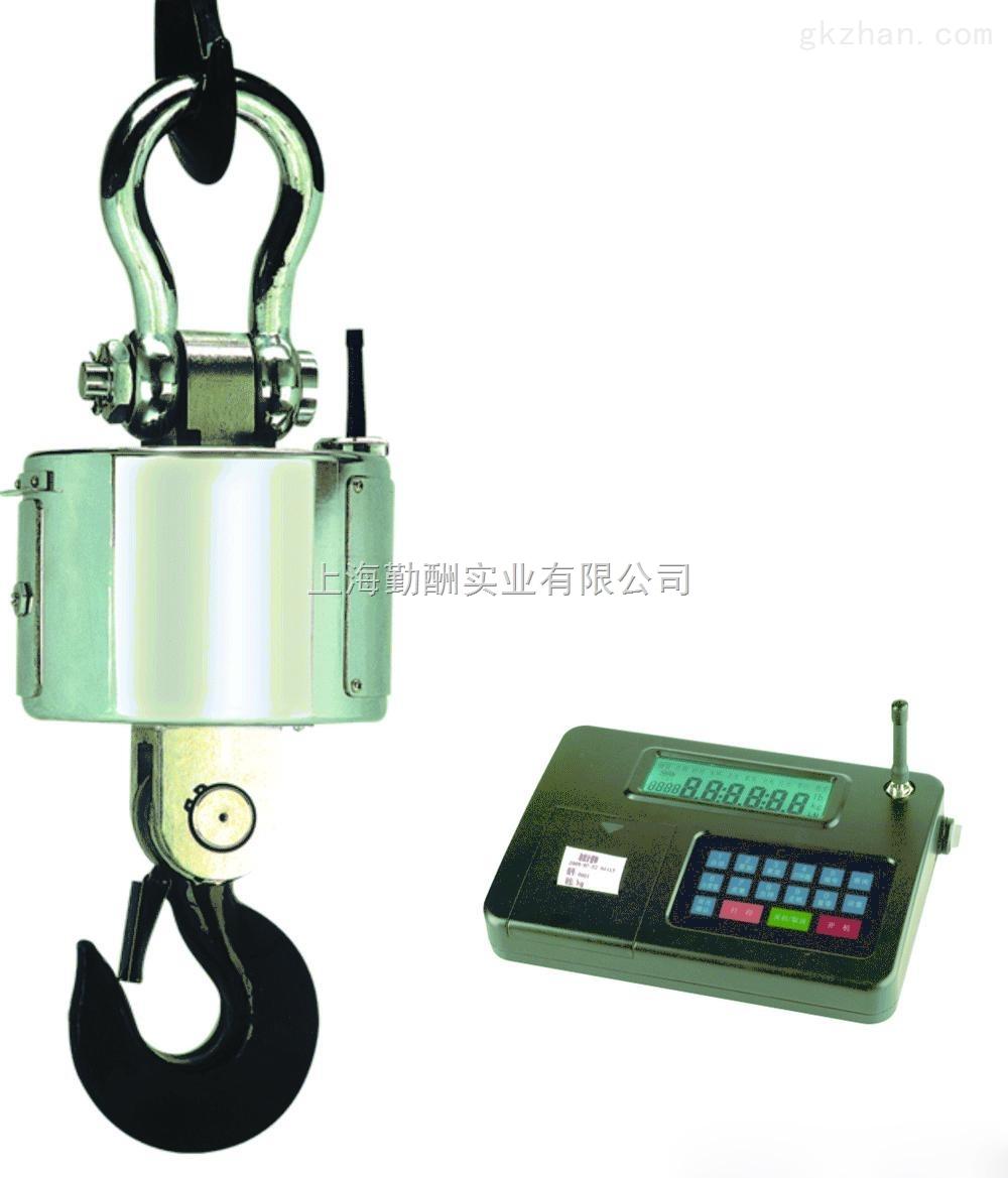 乌鲁木齐1吨OCS-XZ-AAE电子无线打印吊钩秤