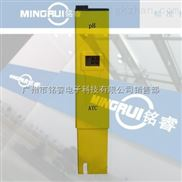 PH-108笔式酸碱度检测仪