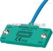 NBB8-18GM50-E0,原装德国P+F电容式传感器