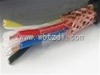 机械设备连接用软电线