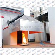 软垫家具燃烧性能试验机ZY6257东莞中诺