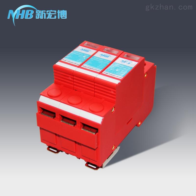 直流电源电涌保护器 500V