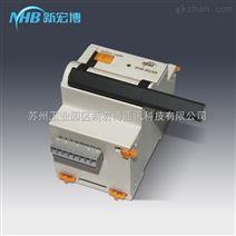 远程控制自动重合闸  物联网用电执行器