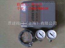 品质恩建ZPD-2241电气阀门定位器