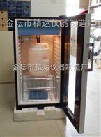 FC-9624YL自动水质采样器