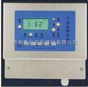 厂家直销氢气泄漏报警器